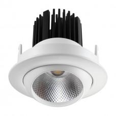 357695 NT18 090 белый Встраиваемый светильник IP20 LED 3000K 15W 160-265V DRUM