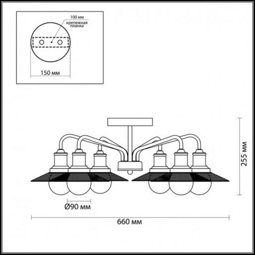 3513/6C LN18 146 кофейный Люстра потолочная E27 6*60W 220V LUDACRIS