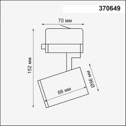 370649 NT19 000 черный Светильник трёхфазный трековый IP20 GU10 50W 220V GUSTO