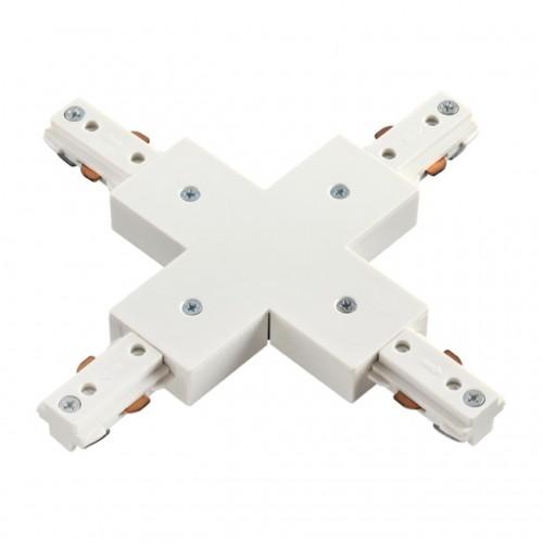 135012 NT18 015 белый Соединитель с токопроводом для шинопровода X-образный для однофазного шинопров