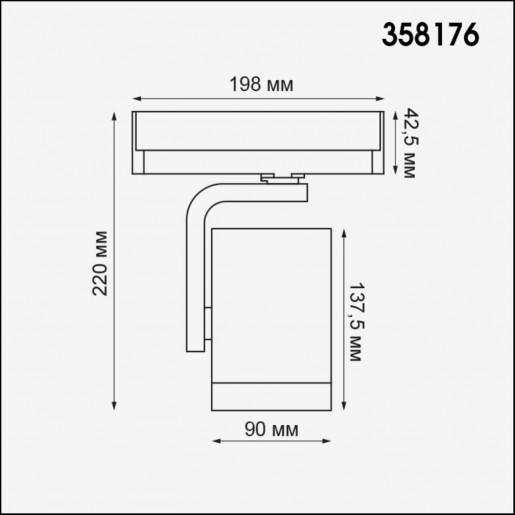 358176 NT19 019 белый/черный Трехфазный трековый светодиодный светильник IP20 LED 4000K 25W 100-240V