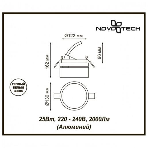 357875 NT18 064 белый Встраиваемый светильник IP20 LED 3000К 25W 220-240V PROMETA