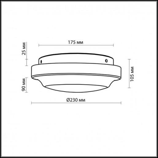 2760/1C ODL15 660 белое стекло Н/п светильник IP44 E27 60W 220V TAVOY