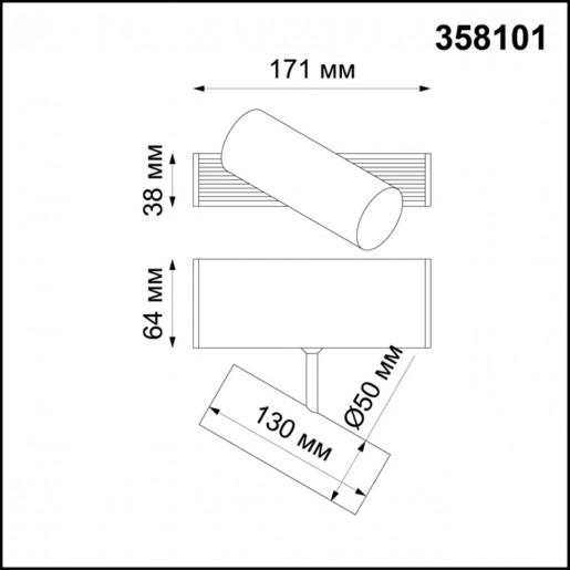 358101 NT19 008 черный Прожектор IP20 LED 4000K 6W 24V RATIO