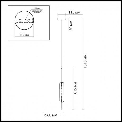 4794/12L PENDANT ODL21 009 бронзовый/белый Подвес LED 12W REEDS