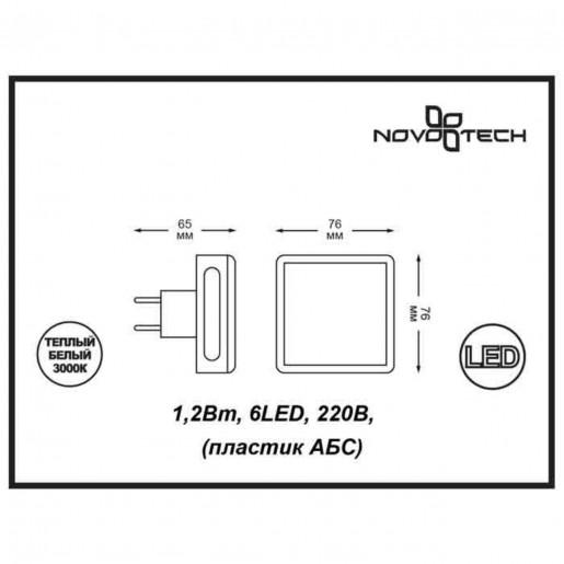 357320 NT16 143 белый/алюминий Светильник-ночник (в розетку) с выкл IP20 LED 3000К 1.2W 220V NIGHT L