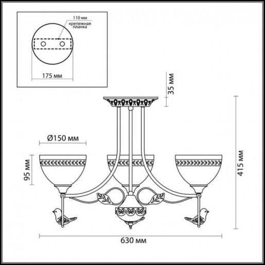 3403/3C LN17 246 бронзовый/стекло/декор полирезина Люстра потолочная E27 3*40W 220V HORAS