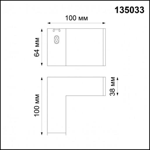 135033 NT19 009 черный Соединитель - L IP20 24V RATIO