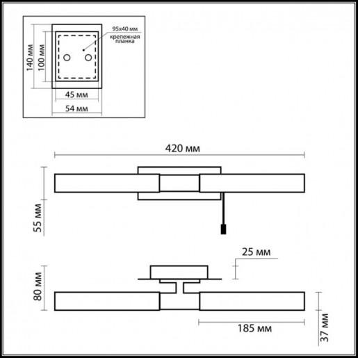 2139/2W ODL11 655 хром Бра с выкл IP44 G9 2*40W 220V VELL