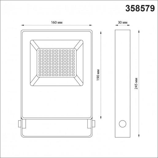 358579 STREET NT21 000 темно-серый Ландшафтный светильник IP66 LED 4000K 50W 100-300V ARMIN