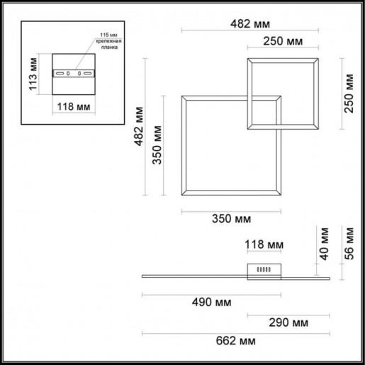3558/18CL ODL18 159 серебристый Н/п светильник IP20 LED 18W 1200Лм 220V QUADRALED