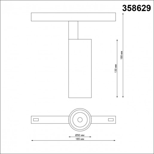 358629 SHINO NT21 000 белый Трековый низковольтный св-к диммируемый с ДУ, со сменой цв.температуры IP20 LED 3000~6500К 12W 48V FLUM