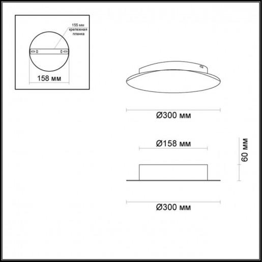 3562/12WL ODL18 169 серебр фольгирование Настенный светильник IP20 LED 3000K 12W 672Лм 220V LUNARIO