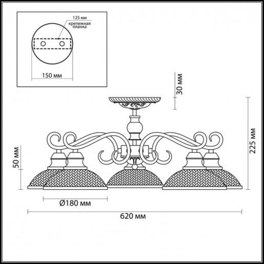 3473/5C LN17 216 белый/зол.патина/металл Люстра потолочная E27 5*40W 220V ZEROME