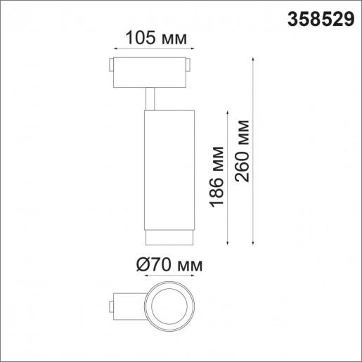 358529 SHINO NT21 000 черный Трековый светильник для низковольного шинопровода IP20 LED 4000K 30W 48V KIT