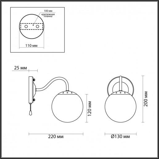 4551/1W COMFI LN21 068 хром Бра E27 60W 220V DARCY