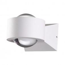 358153 NT19 153 белый Ландшафтный настенный светильник IP54 LED 4000K 6W 85 - 265V CALLE