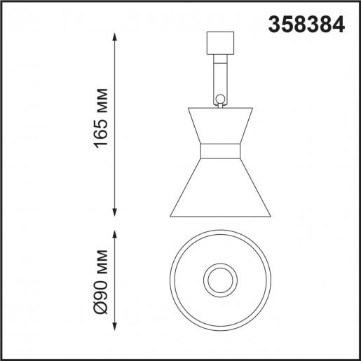 358384 KONST NT20 000 черн/хр Св-к без драйвера для 358367-358376 IP20 LED 4000K 10W 220-240V COMPO