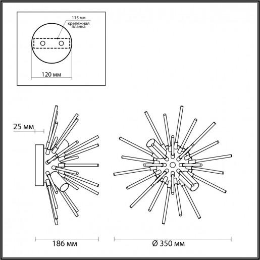 4828/2W HALL ODL21 209 хром/прозрачный Бра E14 2*40W KADRILIA