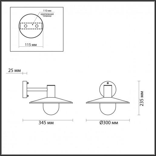 4833/1W NATURE ODL21 565 черный/стекло Ландшафтный настенный светильник E27 1*40W IP44 FURCADIA
