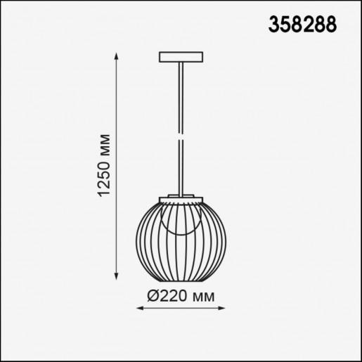 358288 NT19 000 темно-серый Ландшафтный подвесной светильник IP65 LED 4000K 7W 220-240V CARRELLO