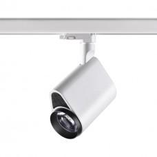 358178 NT19 019 белый/черный Трехфазный трековый светодиодный светильник IP20 LED 4000K 20W 100-240V