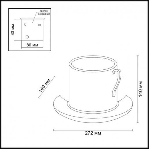 3548/1W ODL18 193 белый гипсовый Настенный светильник IP20 G9 1*40W 220V GIPS