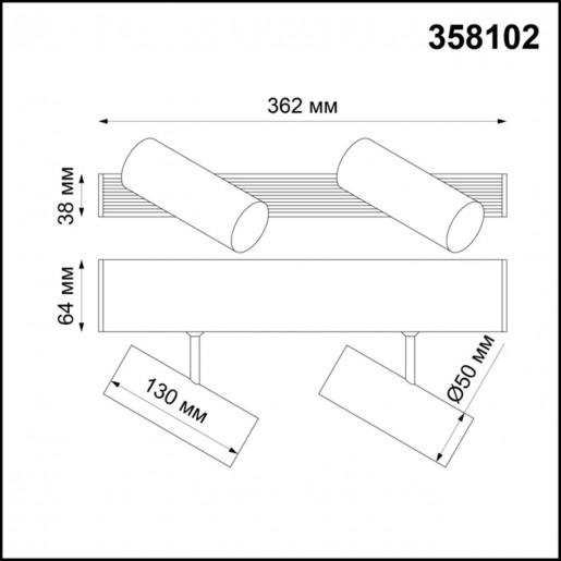358102 NT19 008 черный Двойной прожектор IP20 LED 4000K 20W 24V RATIO