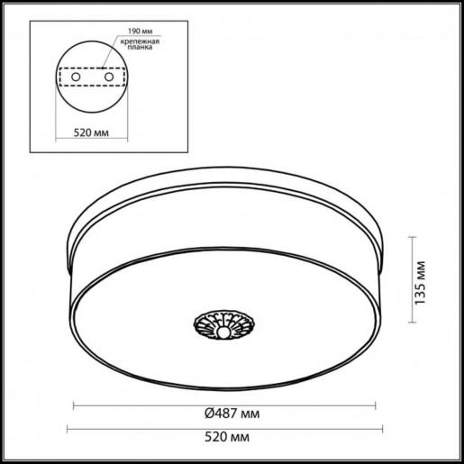 2782/6C ODL15 589 бронзовый/стекло Люстра потолочная E27 6*60W 220V ASTER