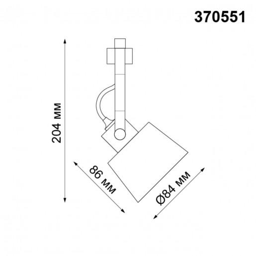 370551 NT19 105 черный Трековый светильник IP20 GU10 50W 230V VETERUM