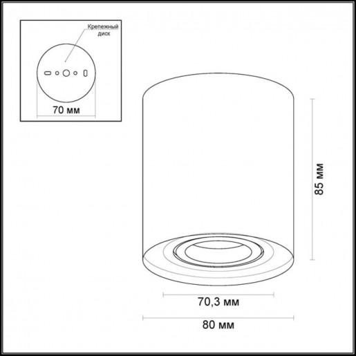 3566/1C ODL18 187 матовый алюминий Потолочный накладной светильник IP20 GU10 1*50W 220V TUBORINO