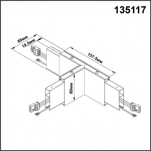135117 OVER NT20 000 черный Светильник без драйвера для арт.358160 IP20 LED 4000К 6W 220-240V ITER