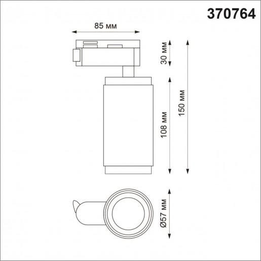370764 PORT NT21 000 белый Однофазный трековый светильник IP20 GU10 50W 220V MAIS