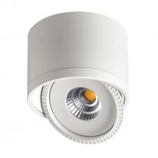 357584 NT18 082 белый Накладной светильник IP20 LED 3000K 15W 85-265V GESSO