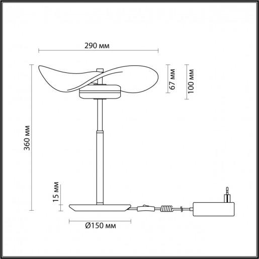 4858/10TL L-VISION ODL_EX21 никель/дымчатый/стекло Настольная лампа LED 1*13W 4000K FLUENT