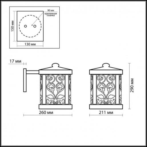 2286/1W ODL12 715 патина коричневый Уличный настен светильник IP44 E27 100W 220V KORDI