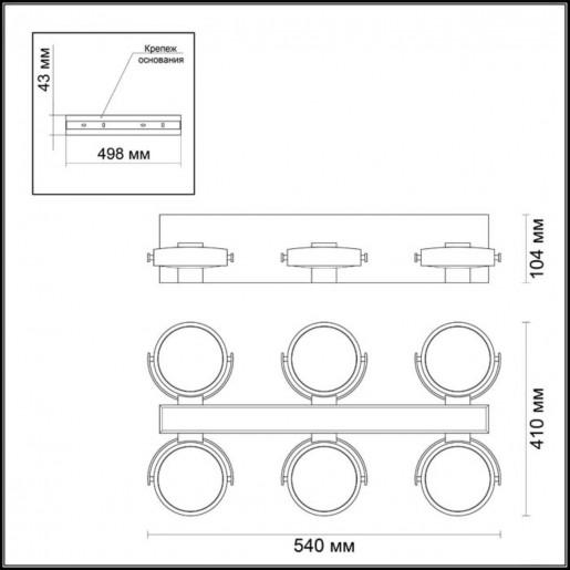 3494/60CL ODL18 матовый серебристый Потолочный светильник IP20 LED 3000K 6*10W 4600Лм 220V FLABU