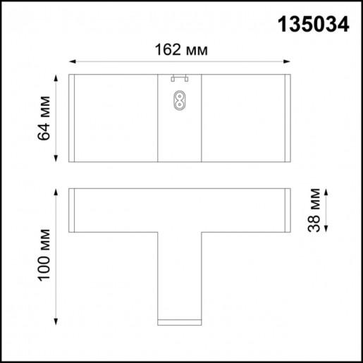 135034 NT19 009 черный Соединитель - Т IP20 24V RATIO