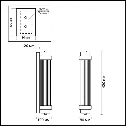 4822/2W WALLI ODL21 505 золотой/прозрачный Настенный светильник E14 2*40W LORDI