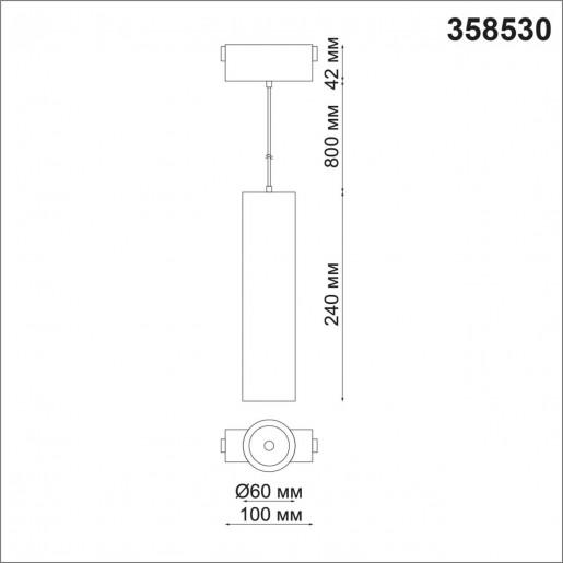 358530 SHINO NT21 000 черный Трековый светильник для низковольного шинопровода, длина провода 1м IP20 LED 4000K 15W 48V KIT