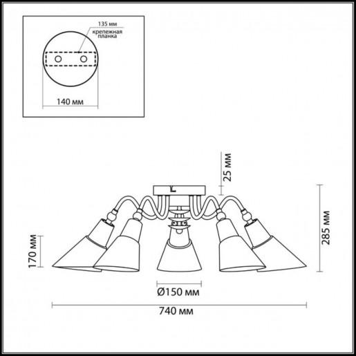 3246/5C LN16 122 белый/зол.патина/металл/канат.веревка Люстра потолочная E27 5*60W 220V ARGO