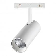 358423 SHINO NT20 000 белый Трековый светильник для низков. шинопровода IP20 LED 4000K 20W 48V FLUM