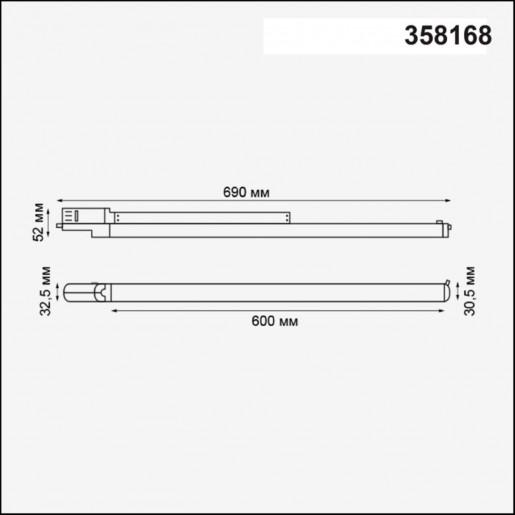 358168 NT19 021 черный Трехфазный трековый светодиодный светильник IP20 LED 4000K 20W 100-240V ITER