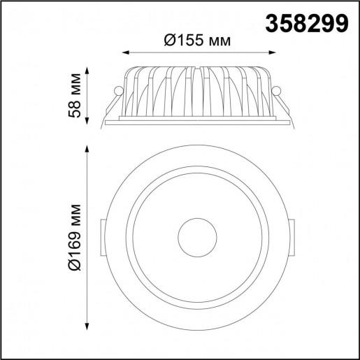 358299 NT19 000 белый Встраиваемый диммируемый светильник с пультом ДУ IP20 LED 3000-6500K 30W 220-2
