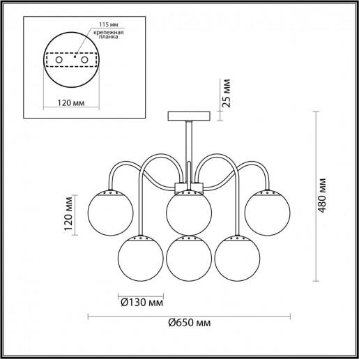 4551/6C COMFI LN21 068 хром Люстра потолочная E27 6*60W 220V DARCY
