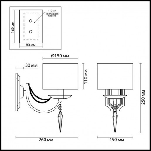 3210/1W ODL16 551 хром/ткань/хрусталь/цепочки Бра E14 40W 220V OFELIA