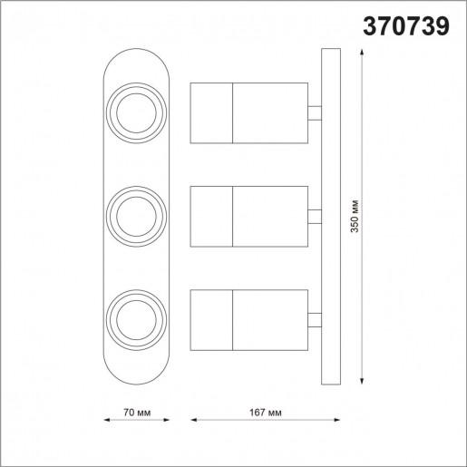 370739 OVER NT21 000 черный Светильник накладной IP20 GU10 9W 235V FLAX