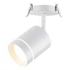 357687 NT18 071 белый Встраиваемый светильник IP20 LED 3000K 9W 160-265V ARUM