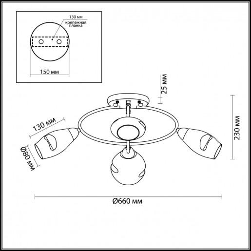 4483/4C LN20 античная латунь, янтарный Люстра потолочная E14 4*60W 220V ORLA