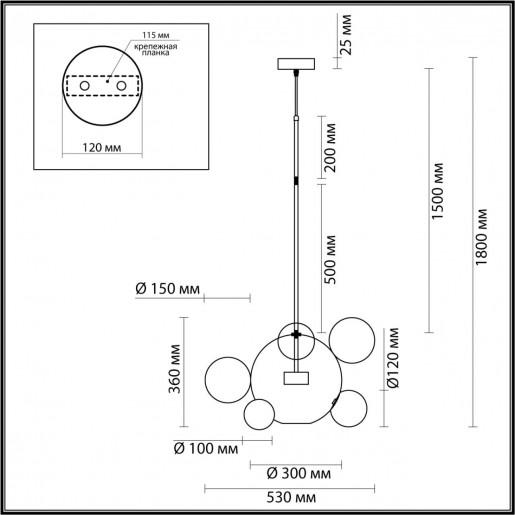 4802/12LB L-VISION ODL21 11 хром/прозрачный Подвес LED 12W 4000K BUBBLES